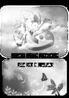 نامه ی ولادت حضرت زهرا و روز مادر